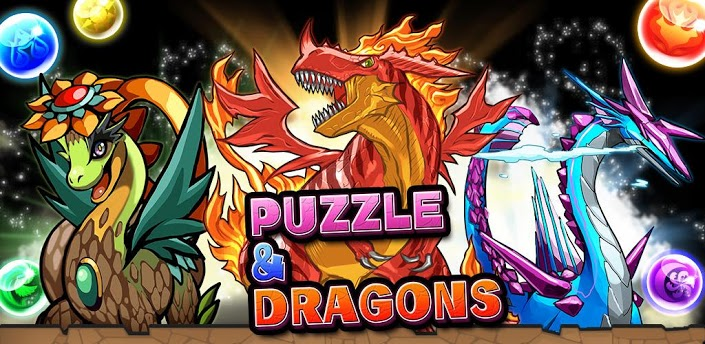 with-puzzle-and-dragons-no-girlfriends_00