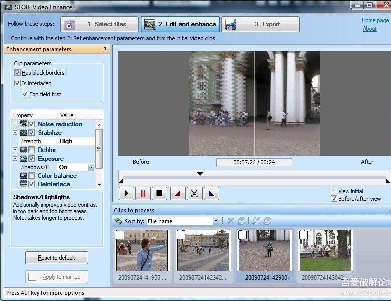 視頻 壓縮 軟件