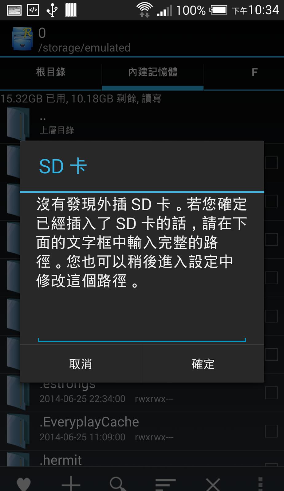 仙劍 奇 俠 傳 2 繁體 中文 版 下載