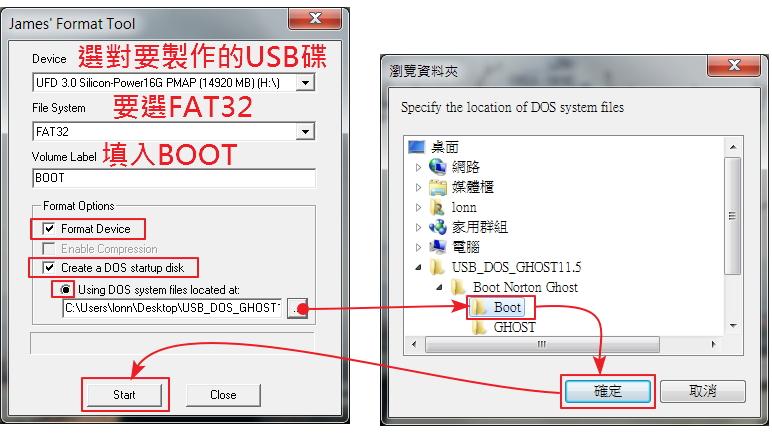 ms office 2010 usb 版 免 安裝