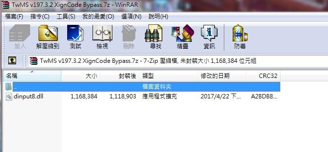 Xigncode bypass dll
