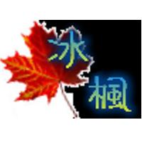 冰枫论坛- 综合论坛.外挂下载.外挂讨论.游戏讨论.手机APPwin7-格式化硬碟
